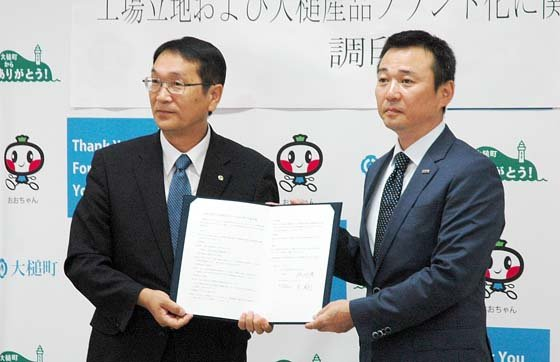 立地協定書を交わした碇川豊町長(左)と壮関の関雅樹社長(右)=2014年9月24日、大槌町役場
