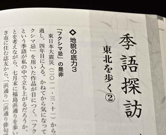 news_p221633_1.JPG