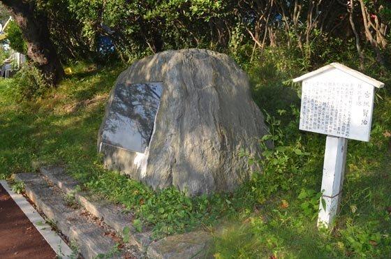 高台にあって無事だった「われらひとしく丘に立ち」詩碑=2012年9月8日、宮城県石巻市