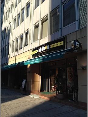 有田議員が食事をしたと思われる「ドトールコーヒー」麹町四番町店(20日編集部撮影)