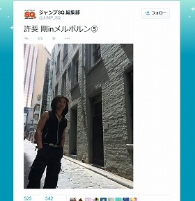 「テニプリ」作者がモデル顔負けのポージング披露 ファン「写真集欲しい!」