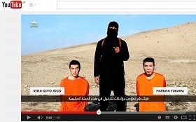 イスラム国とみられる集団に拘束された2人