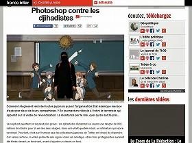 仏メディアが「コラ画像」を紹介