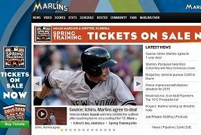マーリンズの公式サイトではトップニュースだが、契約会見はまだ