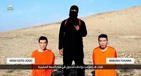 ツイッターには殺害予告動画を加工した「コラ画像」が出回っている(画像は「イスラム国」公開動画の一場面)