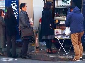 弁当の路上販売への東京都の条例が厳しくなる!(15年2月6日編集部撮影)