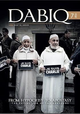 過激派組織「イスラム国」の英字版機関誌「ダビク」最新号の表紙。2ページにわたって日本人人質事件について特集されている