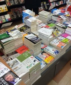 10代は書店利用率が高い(画像はイメージ)