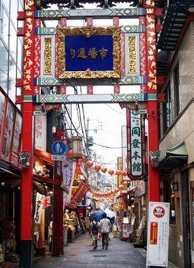 曽野氏は「『チャイナ・タウン』や『リトル・東京』の存在はいいものでしょう」とコメント(画像はイメージ)