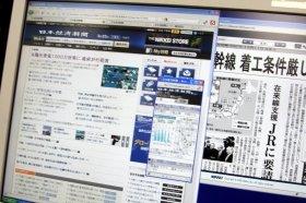 岡田新社長は2010年創刊の日経電子版立ち上げを担当した