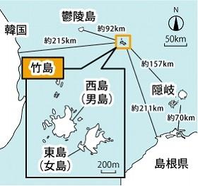 「竹島の日」式典が10回目 その時、海の向こうで起きた「エスカレート」事案