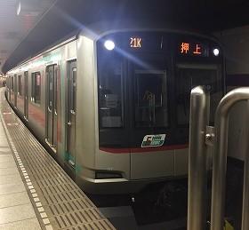 トラブルは東京メトロ永田町駅の半蔵門線ホームで起きた(写真は同型の東急5000系)