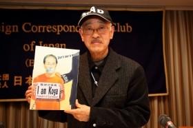 古賀茂明氏がオレンジの服着て口ふさがれる マッド・アマノ氏作品は「不謹慎」なのか