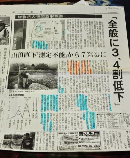 news_p227755_1.JPG
