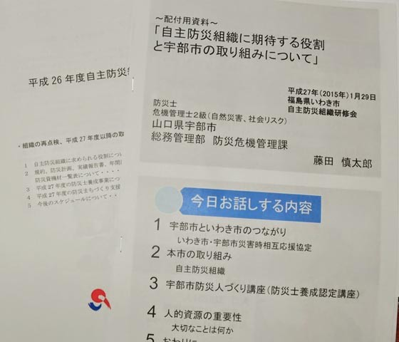 news_p228688_1.JPG