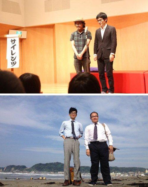 M-1グランプリに出ていた頃(上)「日本エクストリーム出社協会」をやっている(下)