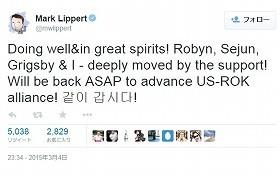 リッパート大使は事件後に韓国語で「ともに進もう」とツイートし、大使に同情する声が相次いだ