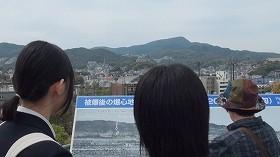 「相馬高校から未来へ」より(画像提供:相馬高校放送局)