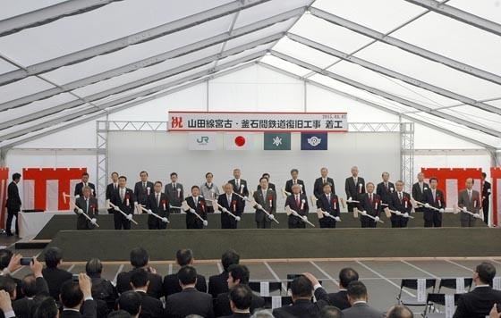 着工式ではJR東日本や沿線自治体の首長らが鍬(くわ)入れしました=2015年3月7日、岩手県宮古市