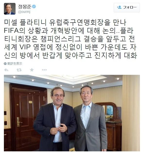 FIFA会長をCNNテレビで猛批判 韓国・鄭夢準氏、会長選立候補に前向き?