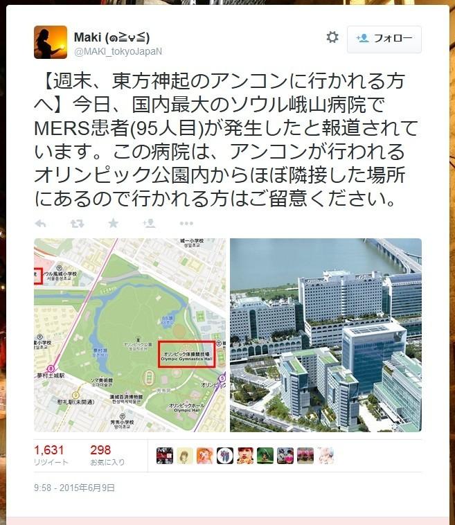 致死率4割MERSが韓国で猛威 旅行自粛を勧告する国が増える中、日本はどうする