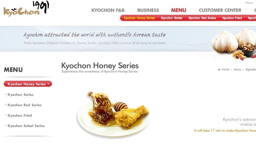 韓国人気チェーン「KyoChonチキン」9月に上陸 「逆風」の日本でやっていけるのか?