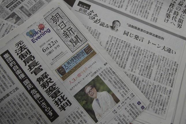 新聞がネットに完敗 「欠かせないメディア」調査の悲惨な結果