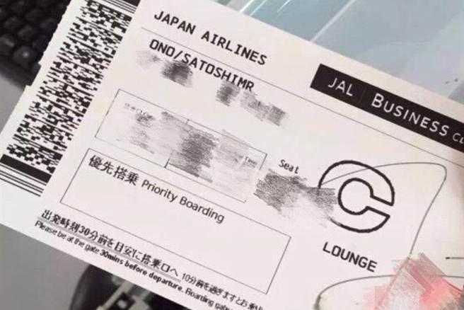 嵐・大野の搭乗券写真をネット投稿 JALが謝罪、撮影した現地社員を処分