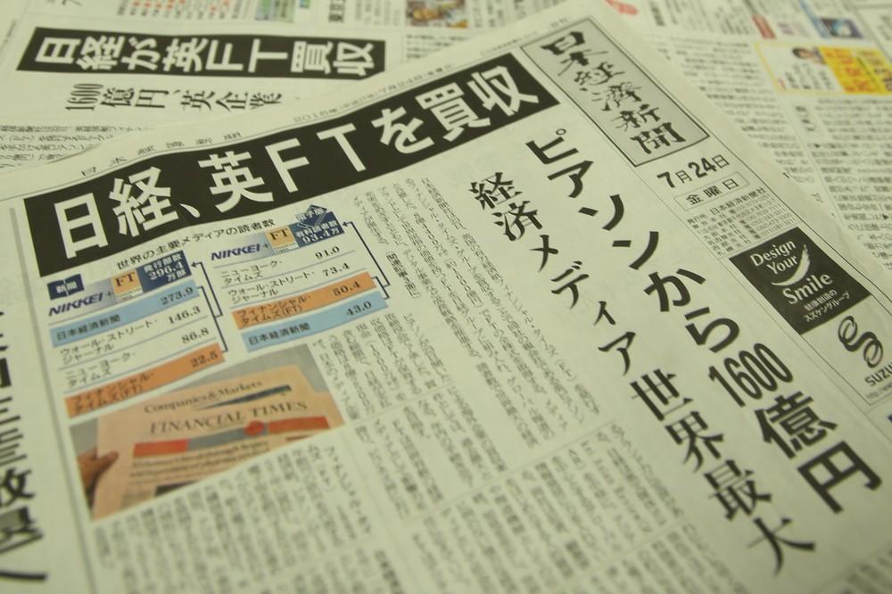 日経のジャーナリズム姿勢に海外メディアが疑念 「オリンパス粉飾」の超出遅れ、目立つリーク...