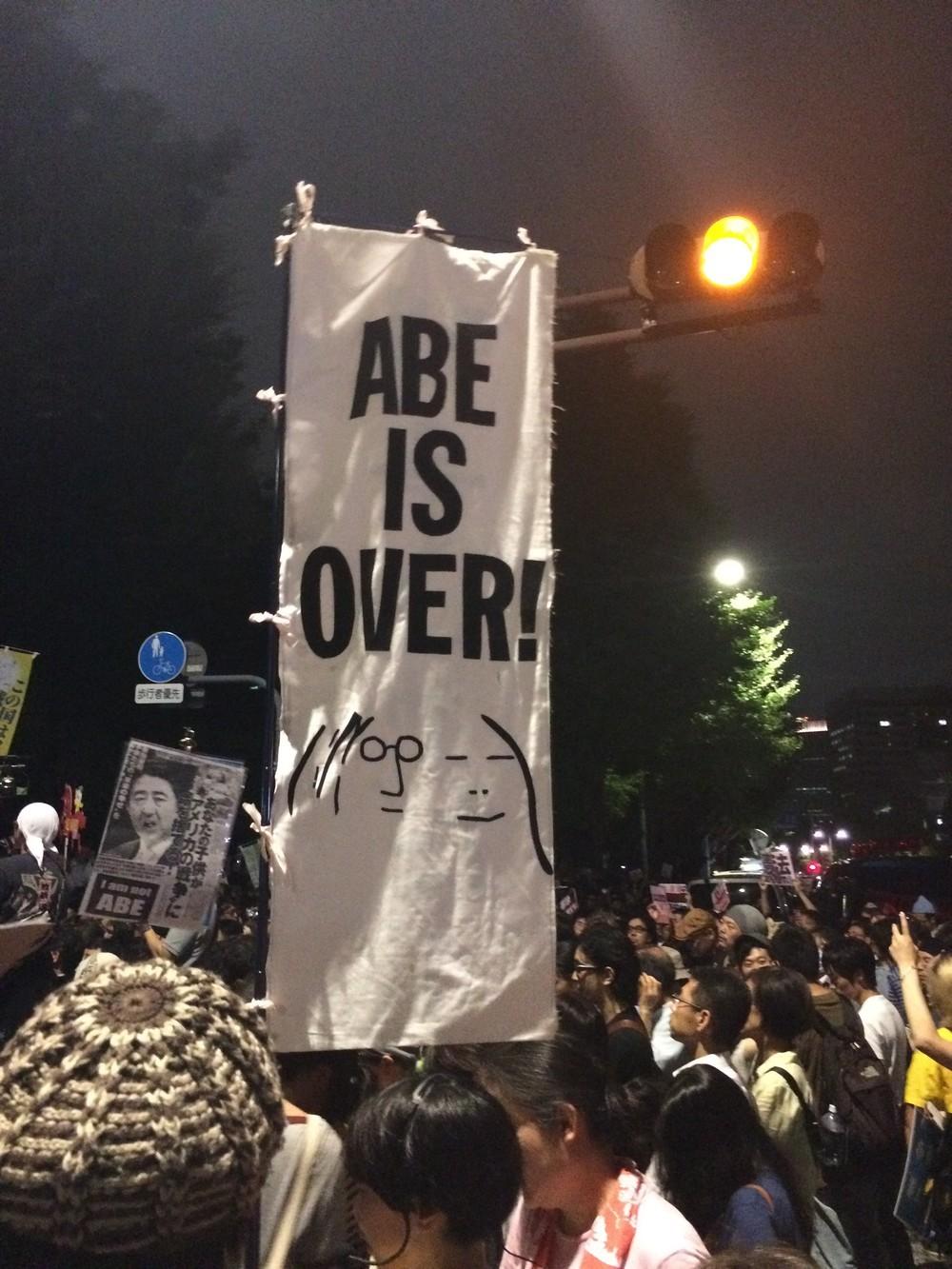 デモに参加すると「就活が不利になる」 SNSや掲示板で拡散する話は本当なのか