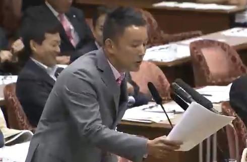 山本太郎「原発がミサイル攻撃されたら?」 「国会質問」機にネットで大反響