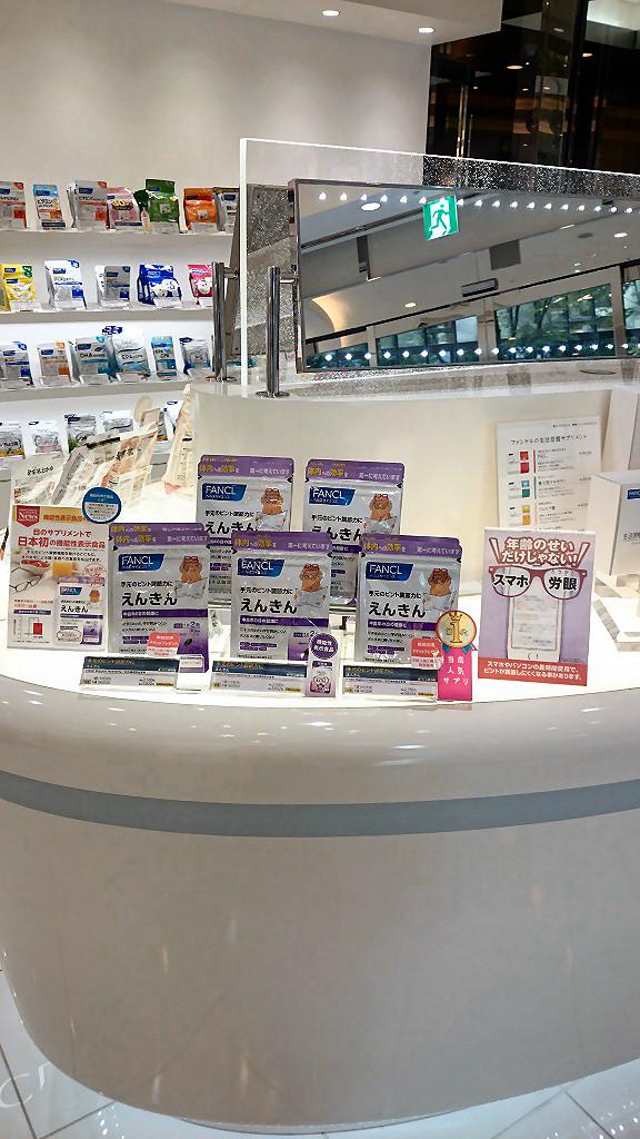 日本初「目」の機能性表示食品 中高年層に効果をアピール成功