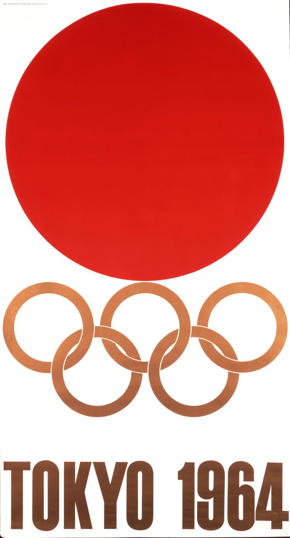 東京五輪のエンブレムを使えばいい 椎名林檎、やくみつるが「再登板」を求める