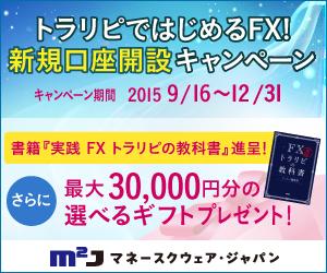news_20150915175730.png