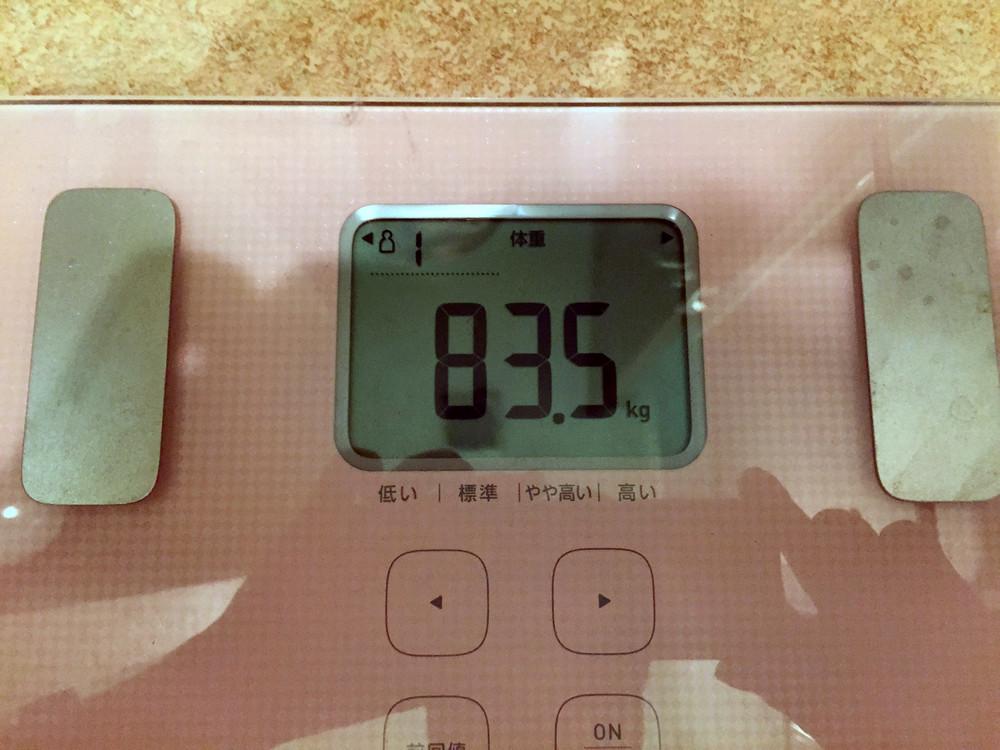ダイエット開始時は83.5キロ。ここから2キロ減った
