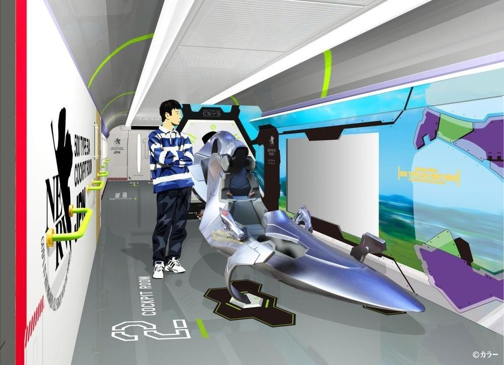 JR西日本「エヴァ新幹線」コックピット搭乗体験も