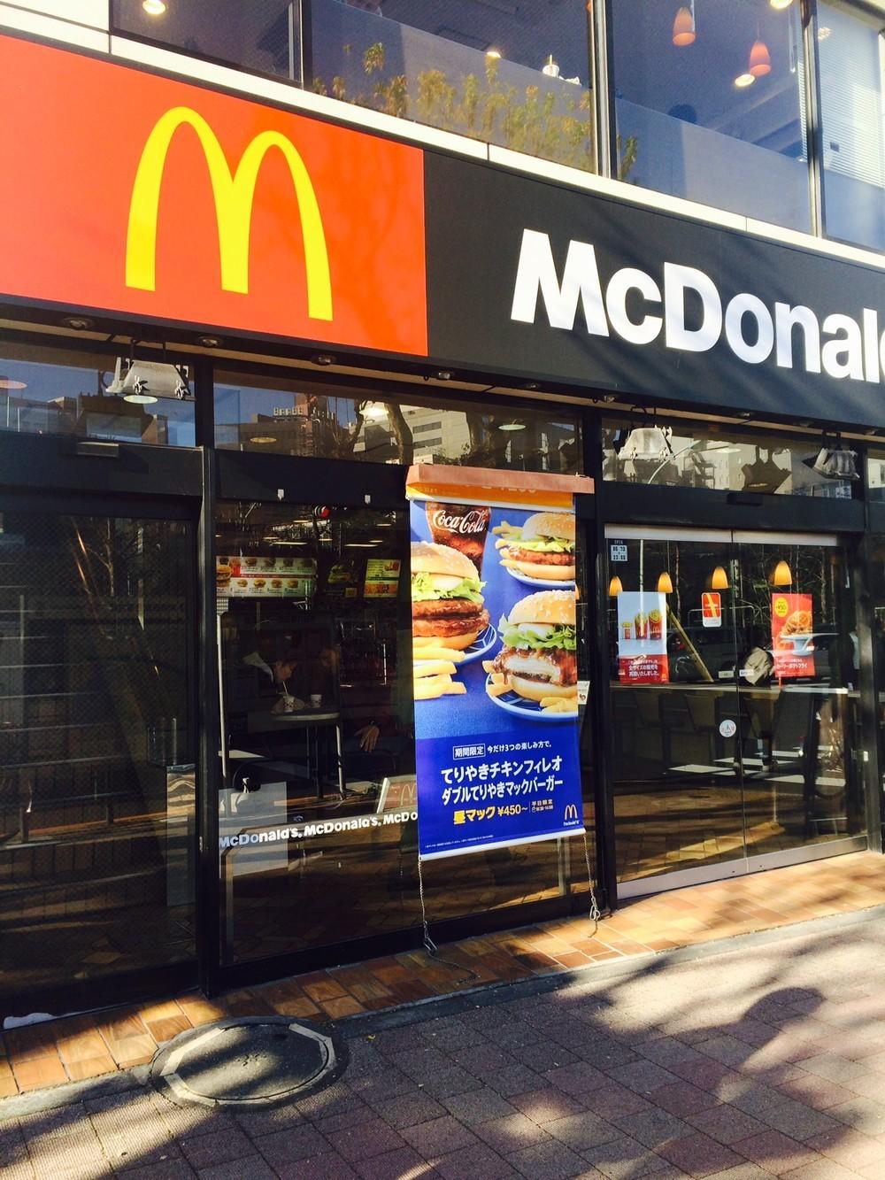 マクドナルド「昼マック」廃止へ 利用客から「完全に迷走」「行くのやめる」と酷評が