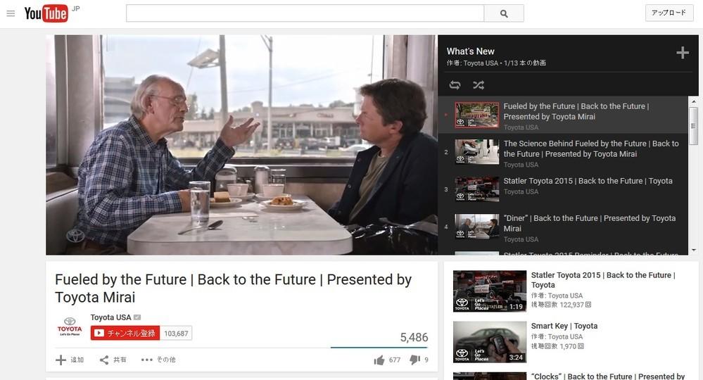 今日は「バック・トゥ・ザ・フューチャー」の「未来の日」 現実は、どこまで映画に追いついたのか