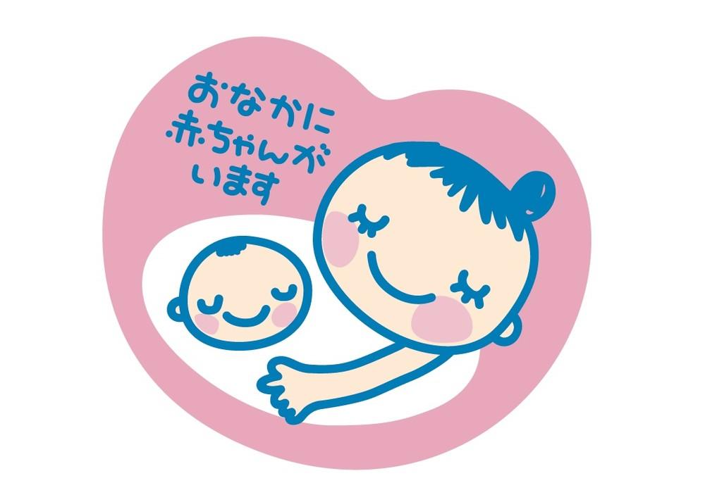 妊娠中マークのデザインは「幸せすぎ」? 松本人志「周囲の反感買うのかも」