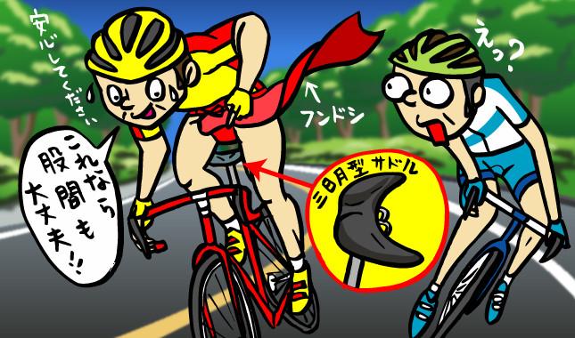 自転車に乗り過ぎるとEDになるってホント?