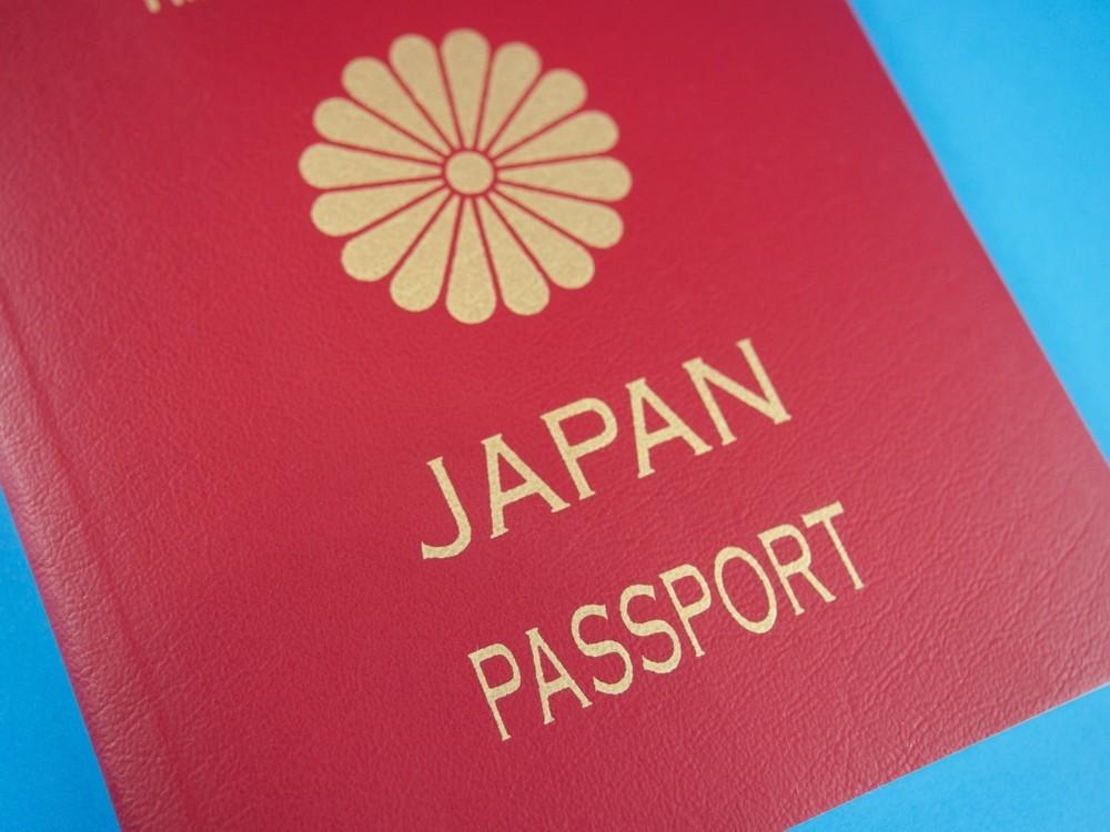 実はパスポートに旧姓を記載することができた