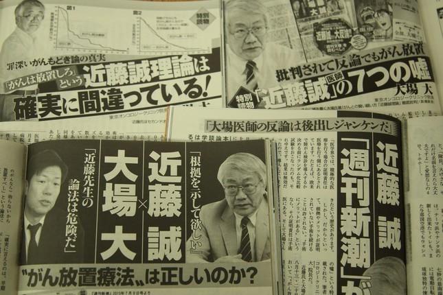 川島なお美さん、手術受けなければ「余命さらに伸びた」のか 「胆管がん」治療めぐり、あの医師たちの激論「再燃」