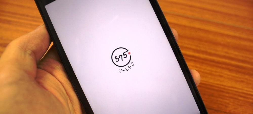 「このままで そっとさよなら それもいい」  川柳アプリ、突然の終了発表に複雑な波紋