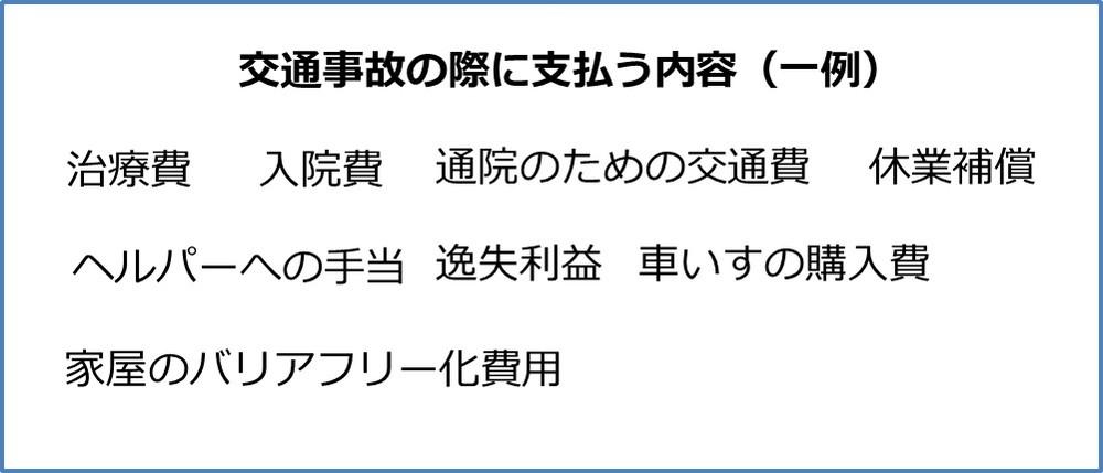 news_20151127114950.jpg