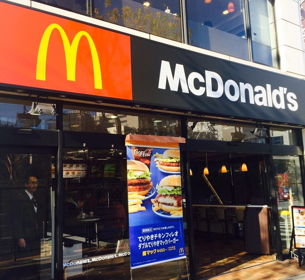 「正直つらい」――相次ぐ閉店で「マックロス」 12月末までに、あと70~80店舗もなくなる