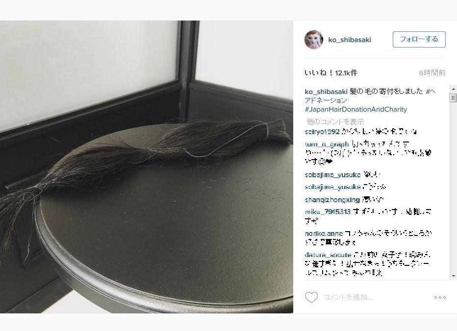 柴咲コウ、「寄付」でバッサリ切った美髪写真を公開 6時間で「いいね」1万3000件の大反響