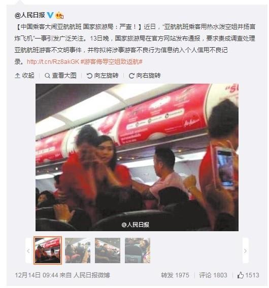 コンビニ店員殴打、CAに熱湯ぶっかけ... 中国人観光客「ブラックリスト」の酷い中身