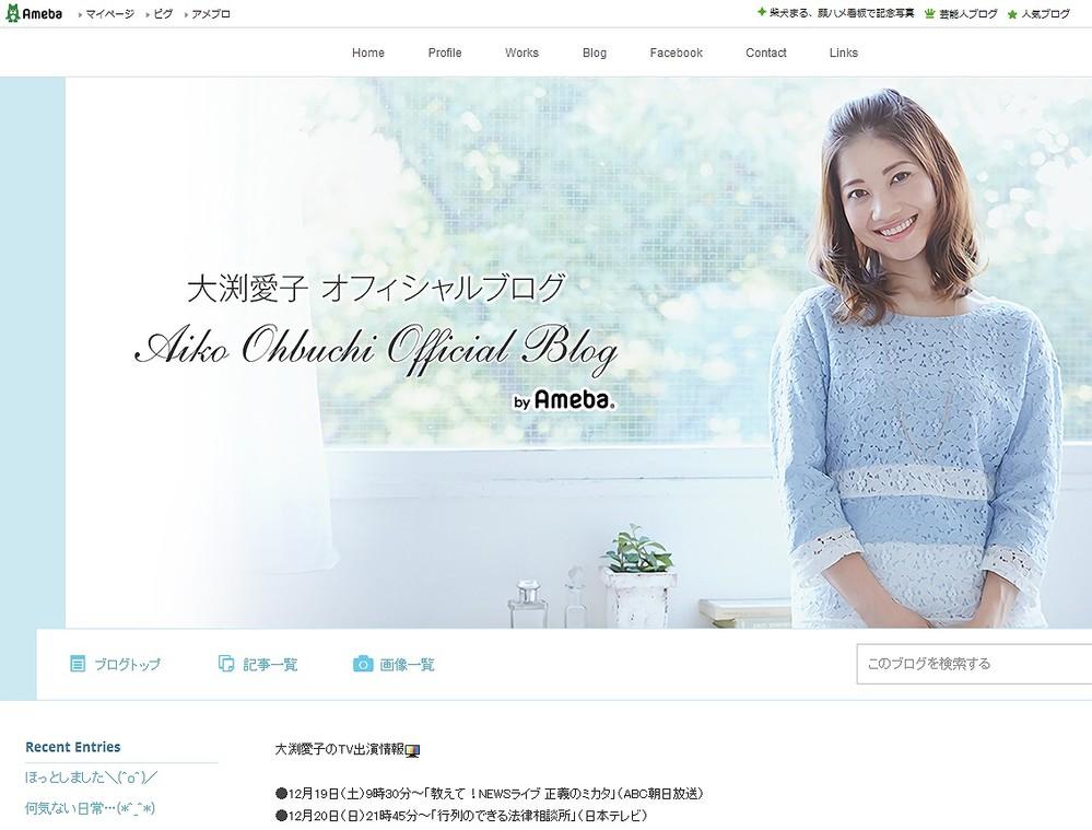 大渕愛子弁護士が相談者と料金トラブル 東京弁護士会の懲戒委員会が審査へ