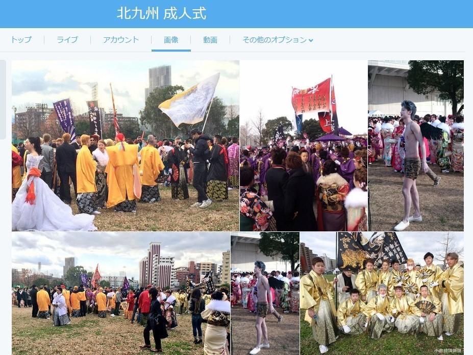 北九州市「ド派手」成人式は不滅だった 「きちんとした服装で」市の呼びかけに「爆弾騒ぎ」も
