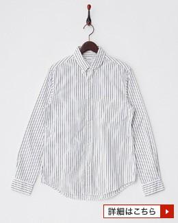 ナローストライプ ボタンダウンシャツ
